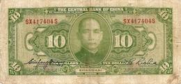 China   10 Dollars  1928 - China