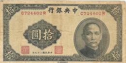 China   10 Yuan  1940 - Cina
