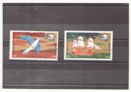Khmère 1974 N° 346 A Et B Oblitéré - Timbres