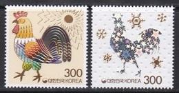 South Korea KPCN101-2 New Year's Greetings, Rooster, Hologramme, Bonne Année, Hologram, Gold Foil, Embossing - Holograms