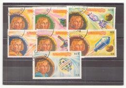 Khmère 1974 N° 343 A / G Oblitéré - Timbres