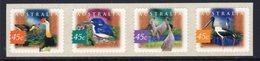 Australia 1997 Fauna & Flora II, Wetland Birds Self-adhesive Strip Of 4, MNH, SG 1687/90 - 1990-99 Elizabeth II