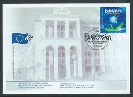 Eurovisiesongfestival  2005 Ukraïne Op Brief - Music