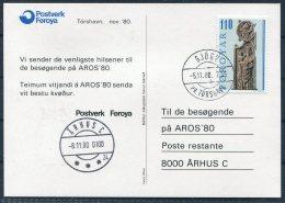 1980 Faroe Islands AROS '80 Philatelic Exhibition Music Comic Postcard. - Faroe Islands