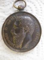 Medaille Leopold II. Prijskamp Voor Paarden 28 September 1898 Langemarck - Belgium