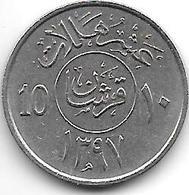 *saudi Arabia 10 Halala AH1397   Km 54  Xf - Arabie Saoudite