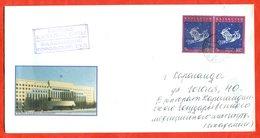 Kazakhstan 1997.Astronomy. The Envelope Is Really Past Mail. - Kazakhstan