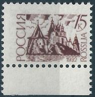 B2377 Russia Rossija Arhitecture History Kremlin Pskov ERROR+ (1 Stamp) - Errors & Oddities