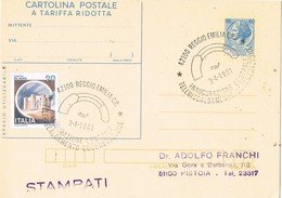 30083. Tarjeta REGGIO EMILIA (Italia) 1981. Teleriscaldamento. Calefaccion Urbana - 6. 1946-.. Repubblica