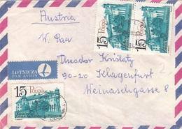 POLSKA - 3 Fach Frankierung Auf LP-Brief - 1944-.... Republik