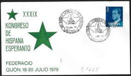 Spagna/Spain/Espagne: Congresso Di Esperanto, Esperanto Congress, Congrès D'espéranto - Esperanto