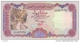 YEMEN ARAB P. 28 100 R 2004 UNC - Yemen