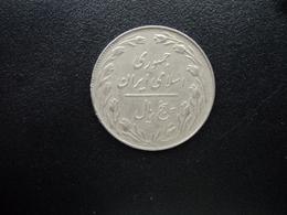 IRAN : 5 RIALS   1358 (1979)   KM 1234    TTB - Iran