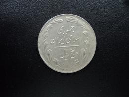IRAN : 5 RIALS   1359 (1980)   KM 1234      TTB - Iran