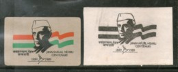 India 1989 2 Different Jawaharlal Nehru Birth Centenary Label Multi-Colour Used # 130 - Fantasy Labels