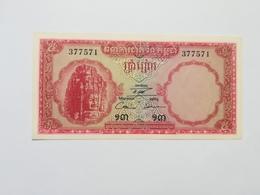 CAMBOGIA 5 RIELS - Cambogia