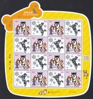 South Korea KPCN103-4 New Year's Greetings, Dog, Hologram, Chien, Hologramme, Bonne Année, Full Sheet - Hologrammes