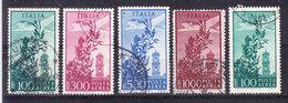 1955 1971 CAMPIDOGLIO POSTA AEREA STELLE Serie Completa  USATO - 6. 1946-.. Repubblica