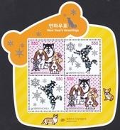South Korea KPCN104a New Year's Greetings, Dog, Hologram, Chien, Hologramme, Bonne Année, Full Sheet - Hologrammes