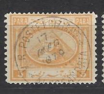 Egitto - 1867 - Usato/used - Sfinge - Mi N. 8 - 1866-1914 Khédivat D'Égypte