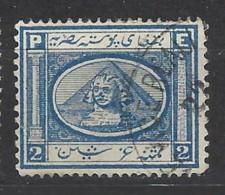 Egitto - 1867 - Usato/used - Sfinge - Mi N. 12 - Egitto