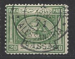 Egitto - 1867 - Usato/used - Sfinge - Mi N. 10 - 1866-1914 Khédivat D'Égypte