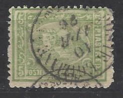 Egitto - 1872 - Usato/used - Sfinge - Mi N. 20 - 1866-1914 Khedivaat Egypte