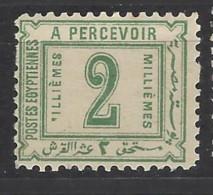 "Egitto - 1888 - Nuovo/new MH - Segnatasse ""M"" Mancante - Mi N. 10 - Egitto"