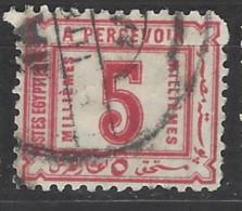 Egitto - 1888 - Usato/used - Segnatasse - Mi N. 11 - Egitto