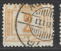 Egitto - 1888 - Usato/used - Segnatasse - Mi N. 13 - Egitto