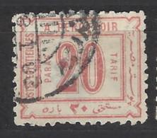 Egitto - 1886 - Usato/used - Segnatasse - Mi N. 7 - Egitto