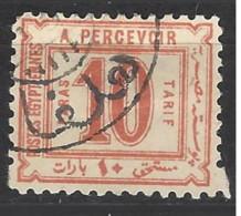 Egitto - 1884 - Usato/used - Segnatasse - Mi N. 1 - Egitto