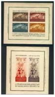 Egitto - 1949 - Nuovo/new MH - Industria - Mi Block 2+3 - Ägypten