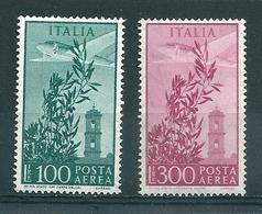 1955 TORRE CAMPIDOGLIO  STELLE POSTA AEREA  100 + 300 Lire NUOVO MNH - 6. 1946-.. Repubblica