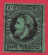 Roumanie Bande N°1 1,5b Noir Sur Vert 1870 (*) - 1858-1880 Moldavie & Principauté