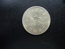 TAIWAN : 1 YUAN   64 (1975)    Y 536     SUP+ - Taiwan
