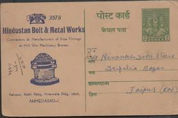 3328   Entero Postal  Ahmedabad 1954, Hindustan Bolt & Metal Works - Entiers Postaux