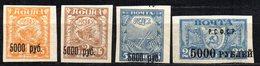 Sellos  Nº 159/62  Rusia - 1917-1923 Repubblica & Repubblica Soviética