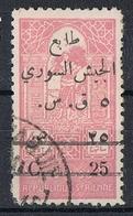 SYRIE N°293 - Syria (1919-1945)