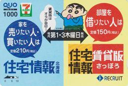RARE Carte Prépayée Japon QUO 7/11 - MANGA - CRAYON SHIN-CHAN - ANIME Japan Prepaid Card - 10653 - BD