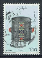 Algeria, Jewelry, Anklet, 1978, VFU - Algeria (1962-...)