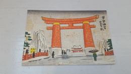 """ANTIQUE POSTCARD JAPAN WOOD BLOCK """" HEIAN SHRINE"""" UCHIDA WOODBLOCK PRINT UNUSED - Japón"""