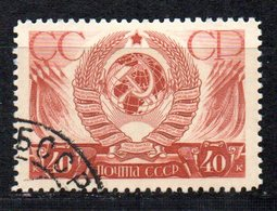 Sello  Nº 646  Rusia - Usados