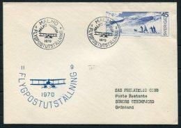 1970 Sweden Greenland Flight Cover. Malmo Flygpostutstallning Slania - Airmail