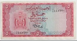 YEMEN ARAB  P. 2a 5 R 1967 VF - Yémen