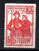 Sello  Nº 849  Rusia - Usati