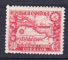 ESPAÑA 1935. EXPEDICION AL AMAZONAS EDIFIL Nº 694 NUEVOS SIN CHARNELA . SES052 - 1931-50 Neufs