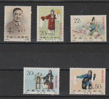 CHINA  ACTOR MEI LAN-FANG  MNH**  GENUINE STAMPS - 1949 - ... People's Republic