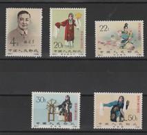 CHINA  ACTOR MEI LAN-FANG  MNH**  GENUINE STAMPS - 1949 - ... Volksrepublik