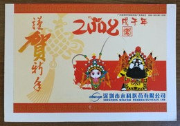 Female Role & Personated Old Man In Beijing Opera,CN 08 Shenzhen Wincom Pharmaceuticals LTD Pre-stamped Letter Card - Theatre